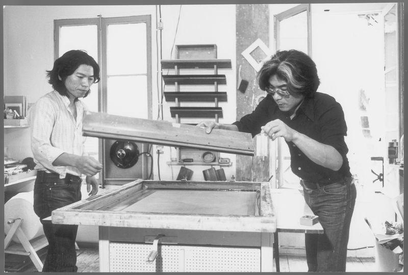 Takesada Matsutani - 1977