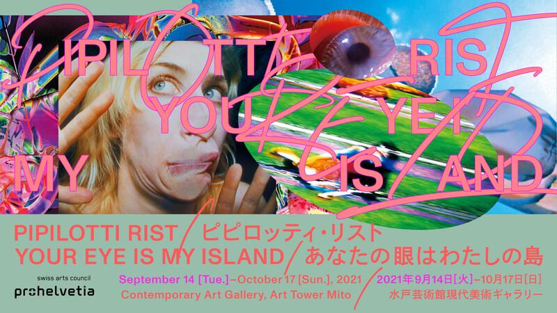 Rist_Mito_poster