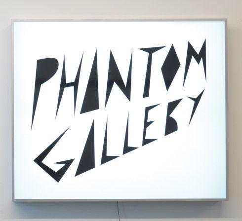 Phantom Gallery