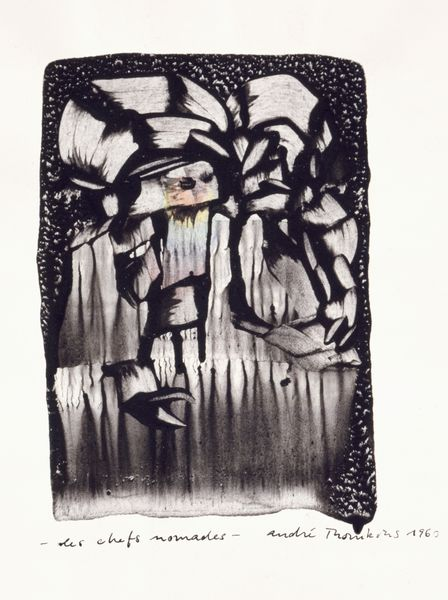 Artwork related to exhibition: André Thomkins  Sorti du Labyrinthe