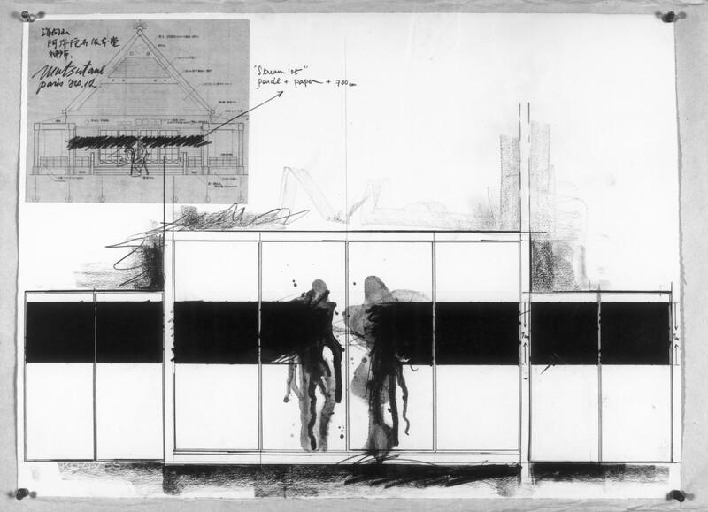 1985 Stream-E-Fusumae drawing