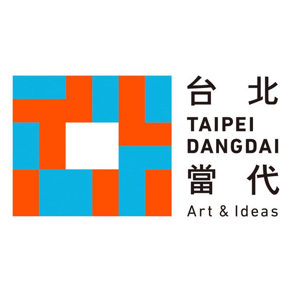 Tapaei Dangdei Art Fair