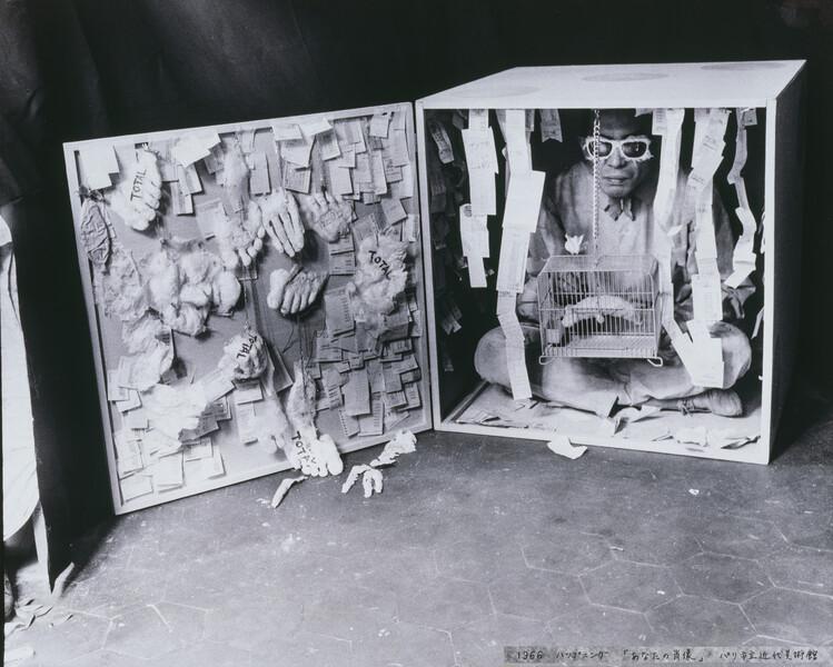 """1966 Happening """"Your Portrait"""""""" Musee d'Art Moderne de la Ville de Paris """""""