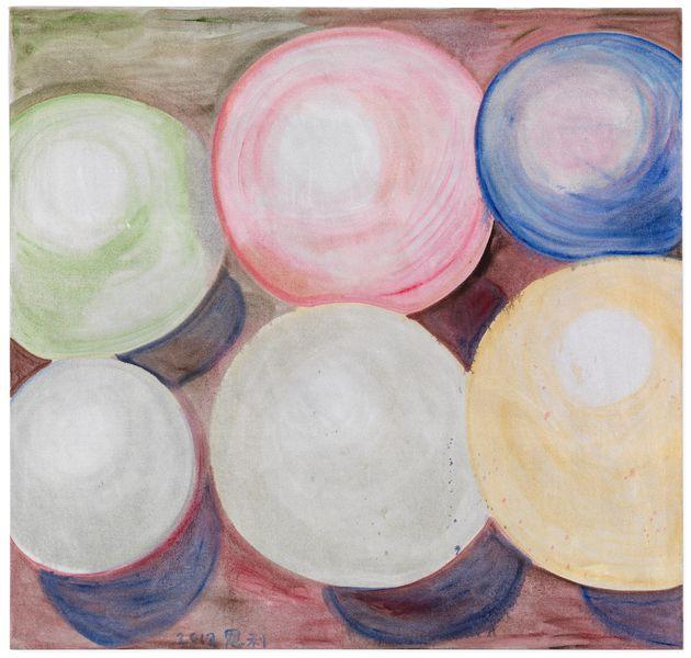 ZHANG53512 Six Balls